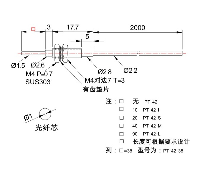 pt2294-m4应用电路图